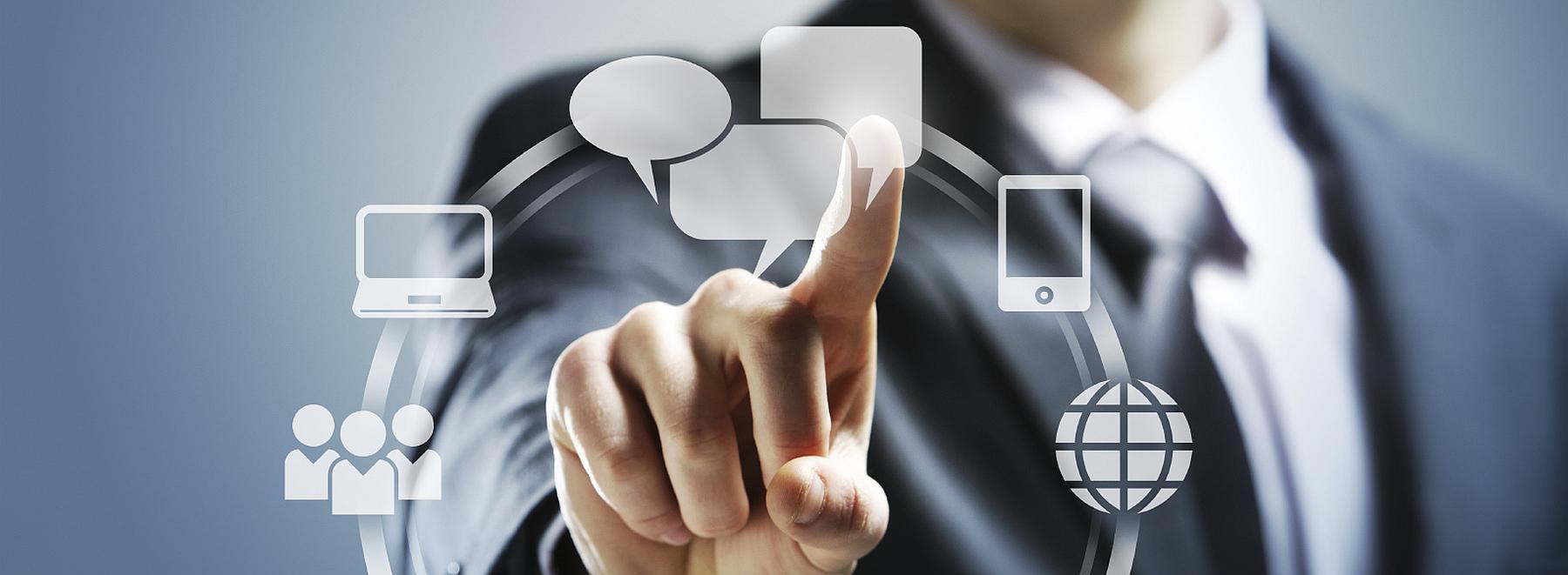 IP телефония и Унифицированные Коммуникации